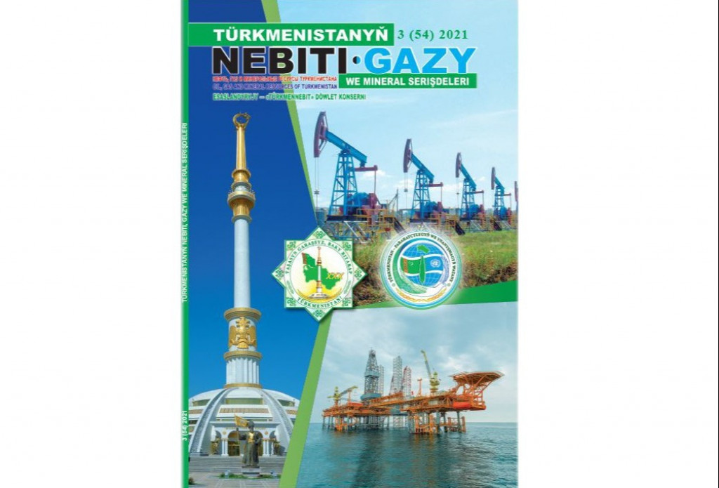 """The issue of the journal """"Oil, Gas and Mineral Resources of Turkmenistan"""" has been published"""
