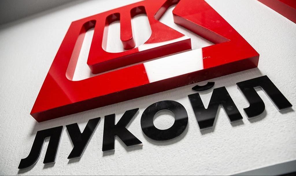 Lukoil bargain on becoming operator of the Turkmen-Azerbaijani Dostluk field