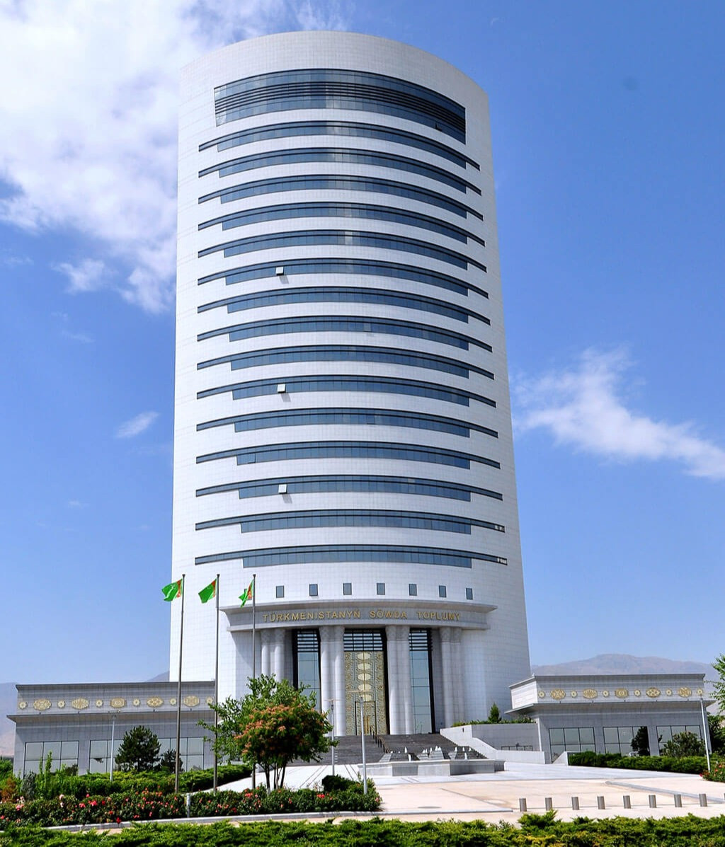 Results of trading on the State Commodity and Raw Materials Exchange of Turkmenistan